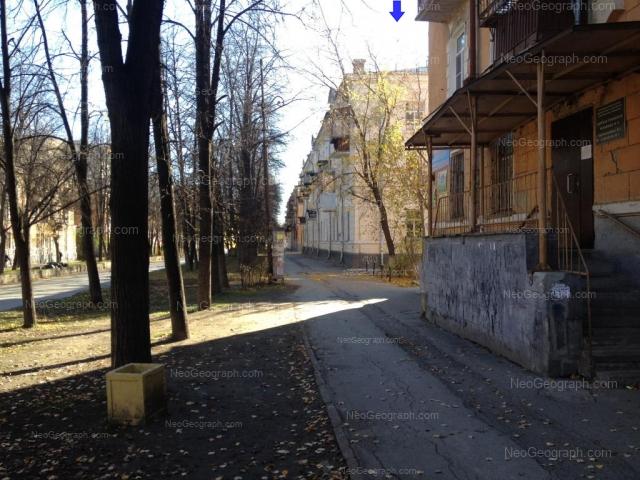 Address(es) on photo: Ordzhonikidze avenue, 23, 24, Yekaterinburg
