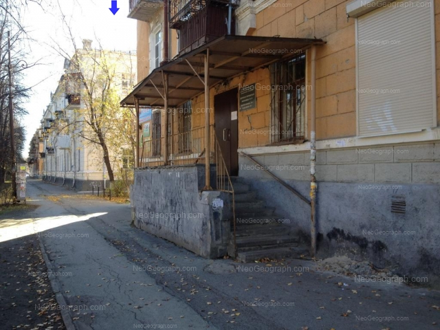 Address(es) on photo: Ordzhonikidze avenue, 23, 25, Yekaterinburg