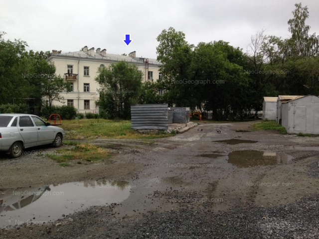Address(es) on photo: Ordzhonikidze avenue, 23, Yekaterinburg