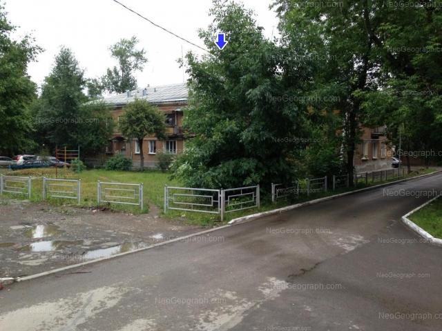 Address(es) on photo: Simbirskiy lane, 9, Yekaterinburg