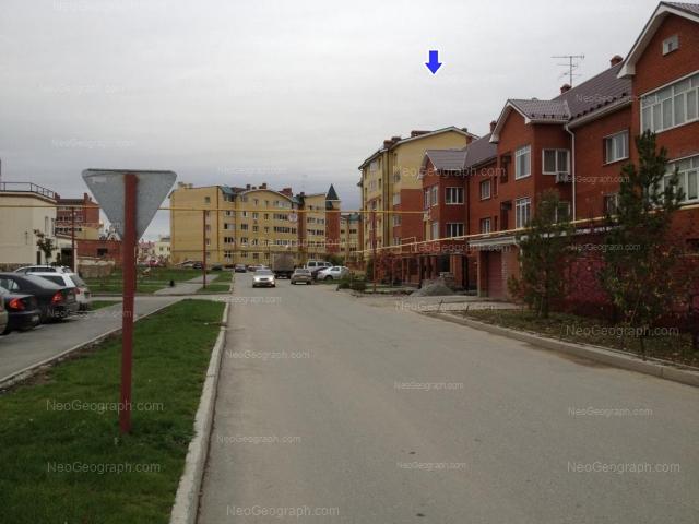 Адрес(а) на фотографии: Кольцевая улица, 27, 28, 30, Екатеринбург