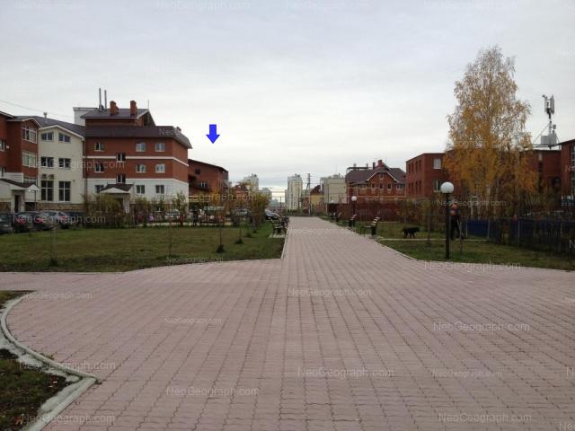 Адрес(а) на фотографии: Двинская улица, 27, 31, Екатеринбург