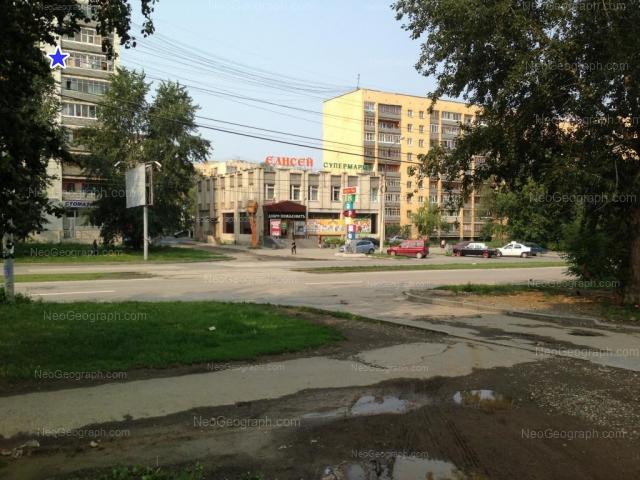 Адрес(а) на фотографии: улица Старых Большевиков, 75, 77, Екатеринбург