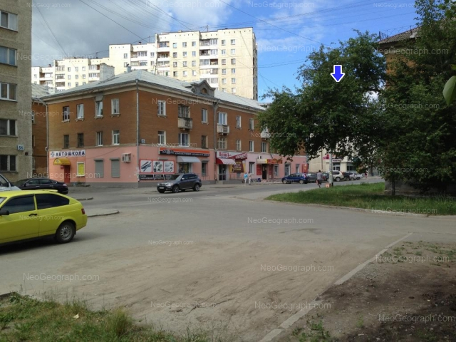 Address(es) on photo: 40-letiya Oktiabrya street, 52, 54, Yekaterinburg