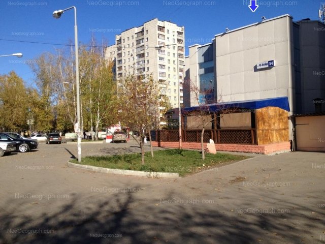 Address(es) on photo: 40-letiya Oktiabrya street, 54, 56, Yekaterinburg