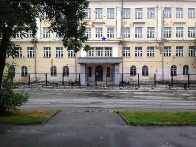 Address(es) on photo: Kirovgradskaya street, 66, Yekaterinburg