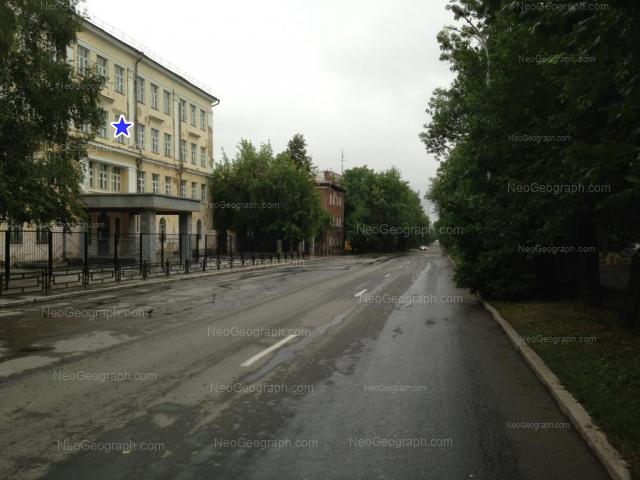 Address(es) on photo: Kirovgradskaya street, 64, 66, Yekaterinburg