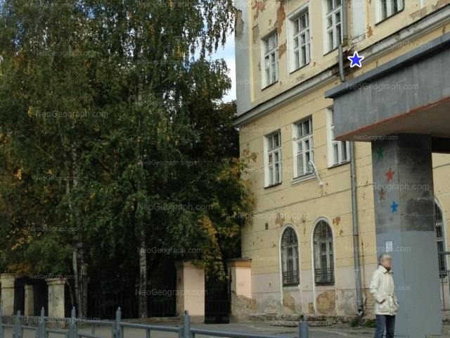 Address(es) on photo: Kirovgradskaya street, 66, 68, Yekaterinburg