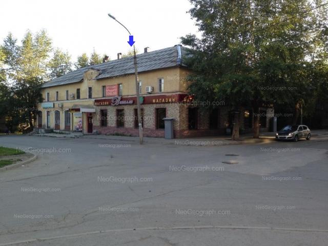 Адрес(а) на фотографии: Даниловская улица, 12, Екатеринбург