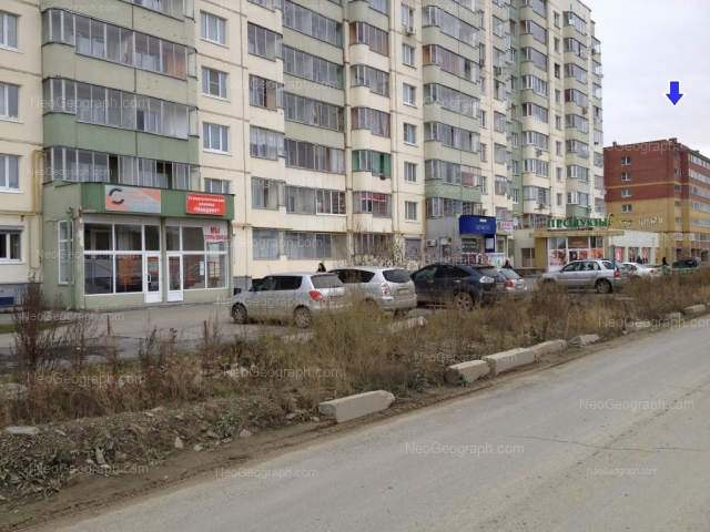 Address(es) on photo: Chkalova street, 248, 250, Yekaterinburg