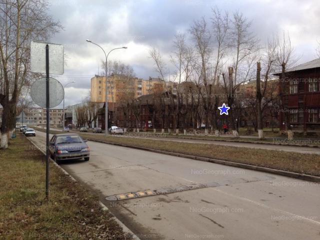 Адрес(а) на фотографии: Латвийская улица, 11, 11а, Екатеринбург