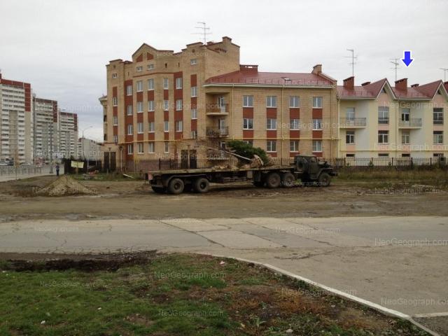 Address(es) on photo: Chkalova street, 243, 245, Yekaterinburg