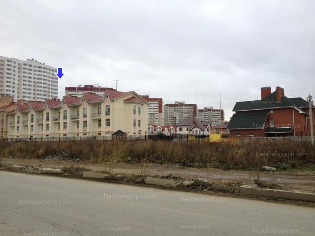 Address(es) on photo: Chkalova street, 245, Yekaterinburg