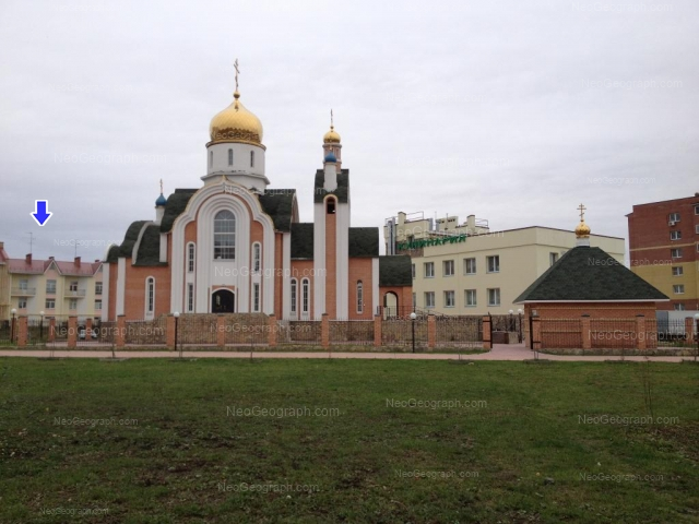 Address(es) on photo: Chkalova street, 244, 245, 246, 248, Yekaterinburg
