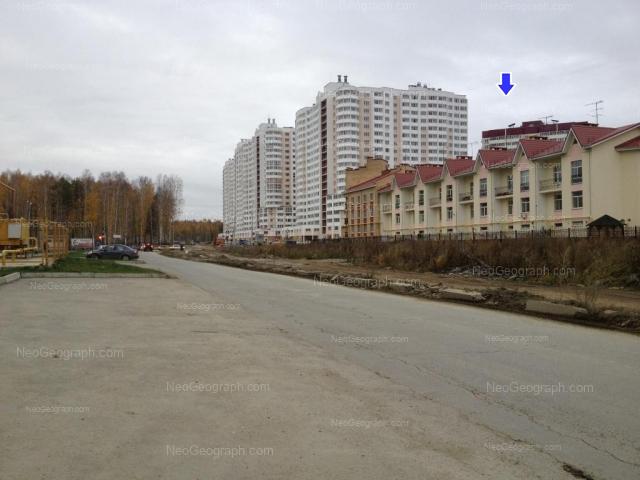 Address(es) on photo: Chkalova street, 239, 241, 243, 245, Yekaterinburg