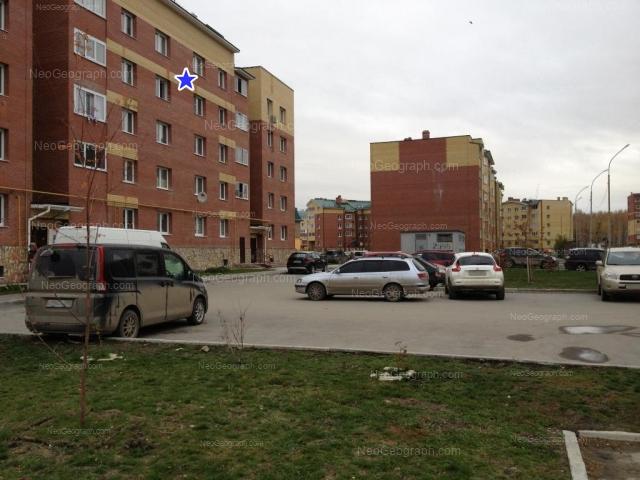 Адрес(а) на фотографии: Колокольная улица, 33, 35, Екатеринбург