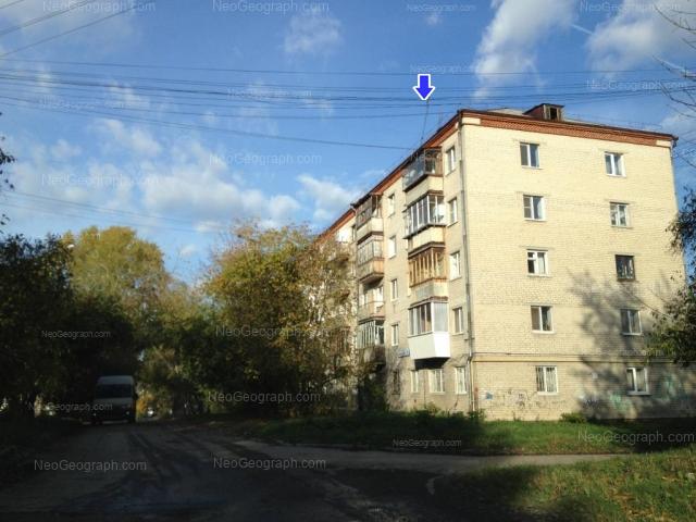 Адрес(а) на фотографии: Сажинская улица, 1, Екатеринбург