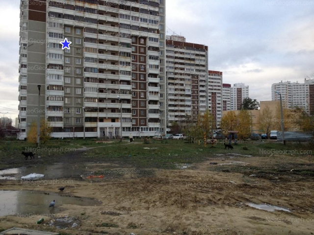 Адрес(а) на фотографии: улица Краснолесья, 16, 18, Екатеринбург
