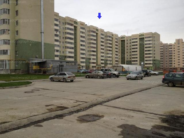 Адрес(а) на фотографии: улица Чкалова, 252, Екатеринбург