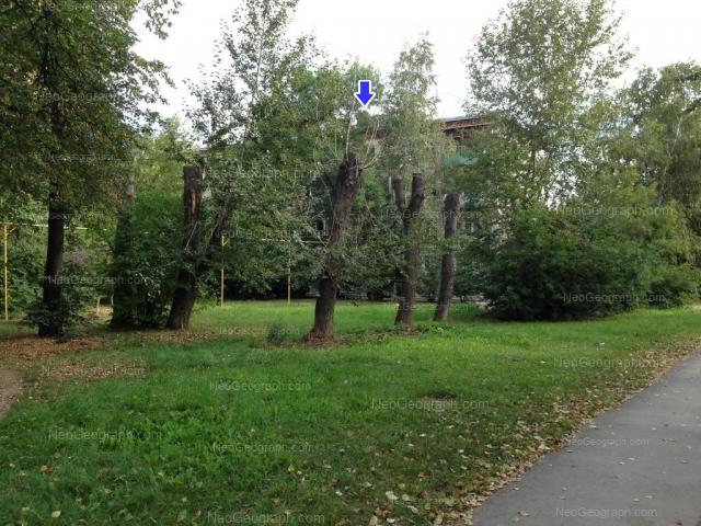 Адрес(а) на фотографии: Агрономическая улица, 12, Екатеринбург