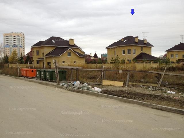 Address(es) on photo: Koltsevaya street, 46, 48, 50, Yekaterinburg