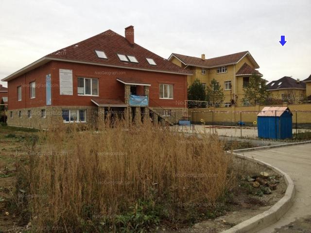 Address(es) on photo: Koltsevaya street, 48, 52, 56, Yekaterinburg
