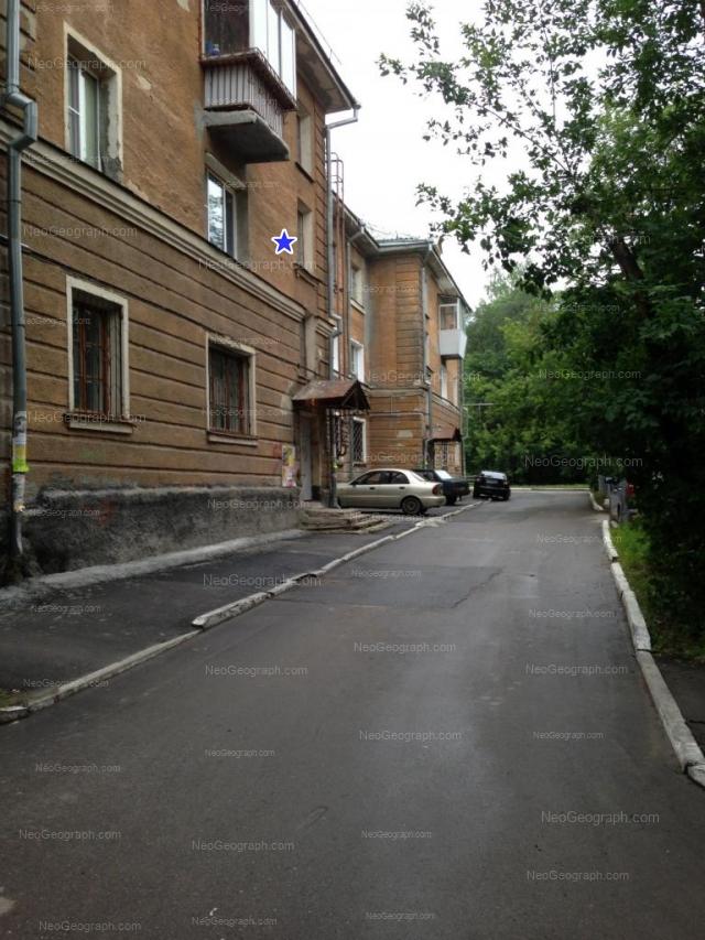 Адрес(а) на фотографии: Симбирский переулок, 5, Екатеринбург