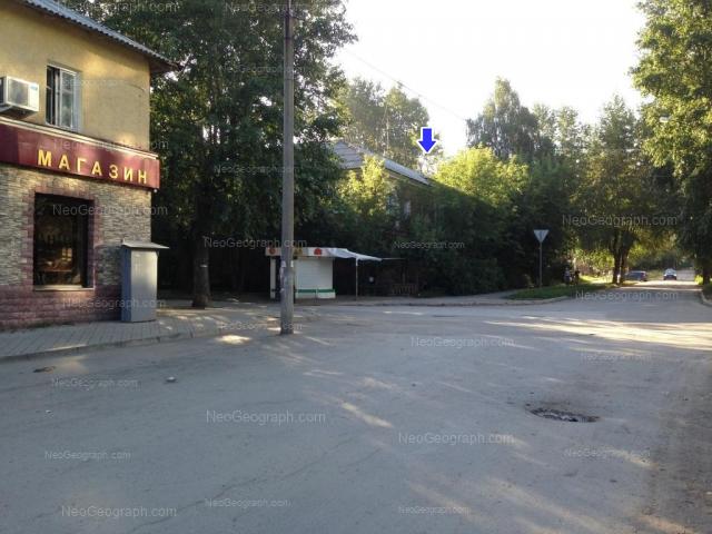 Address(es) on photo: Danilovskaya street, 10, Yekaterinburg