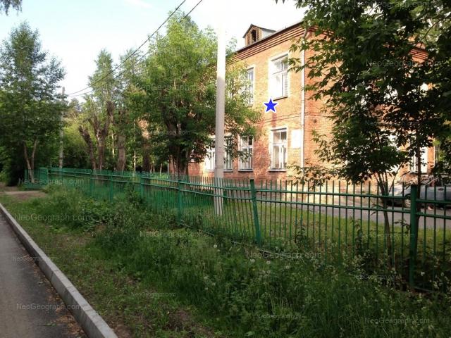 Адрес(а) на фотографии: Кировградская улица, 47А, Екатеринбург