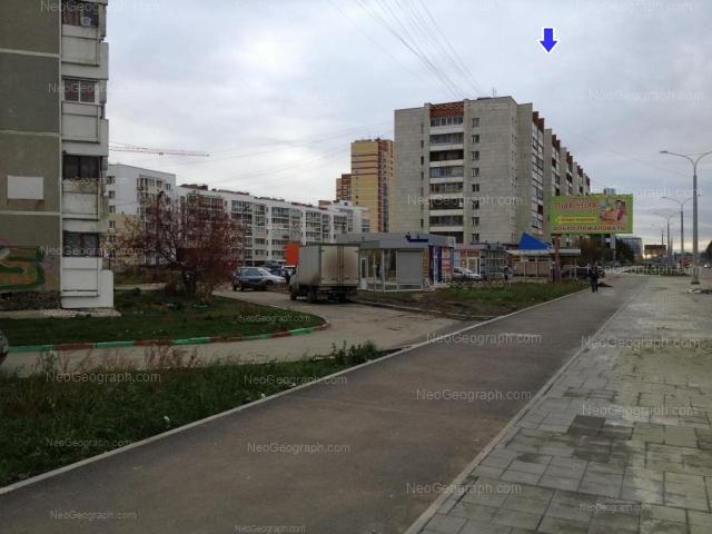Адрес(а) на фотографии: улица Краснолесья, 14, 14/1, 14/5, 16, Екатеринбург