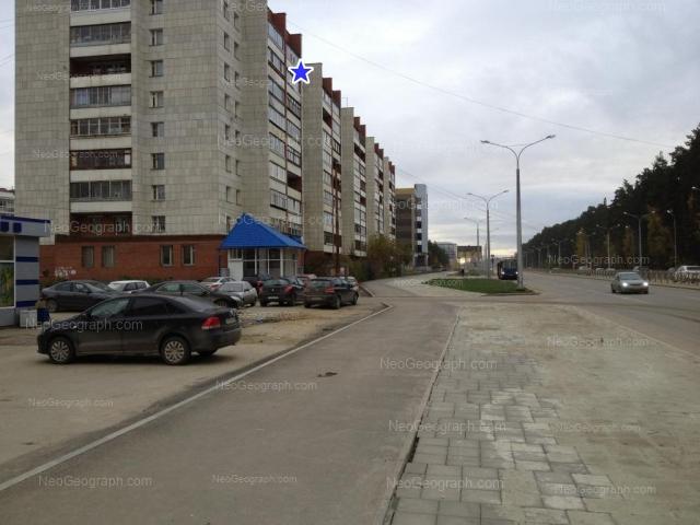 Адрес(а) на фотографии: улица Краснолесья, 14/1, Екатеринбург