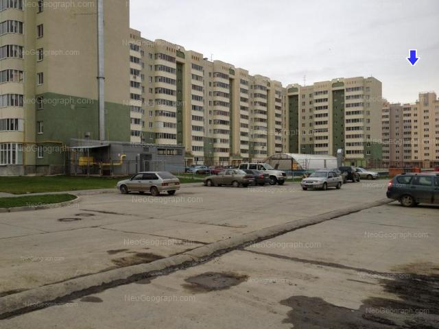 Адрес(а) на фотографии: Кольцевая улица, 37, Екатеринбург