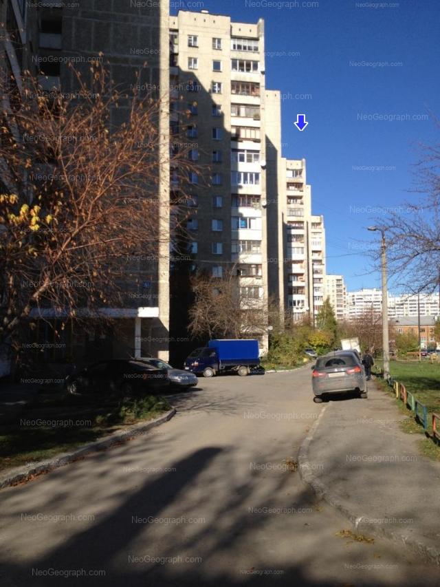 Address(es) on photo: 40-letiya Oktiabrya street, 46, 48, 50, Yekaterinburg