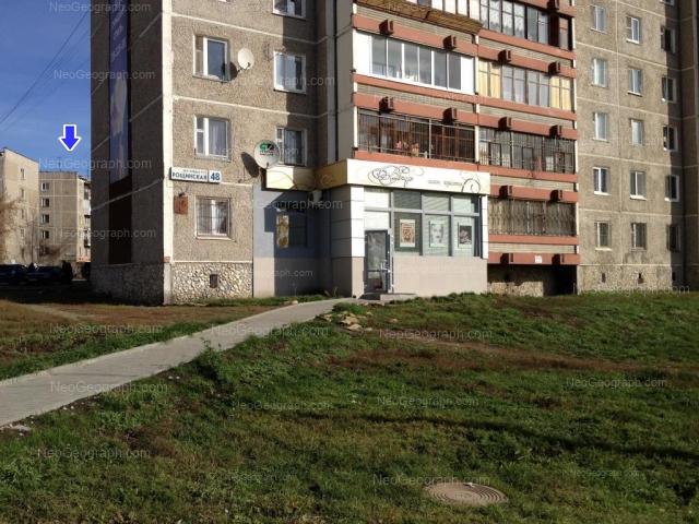 Address(es) on photo: Patriotov street, 8, 10, Yekaterinburg