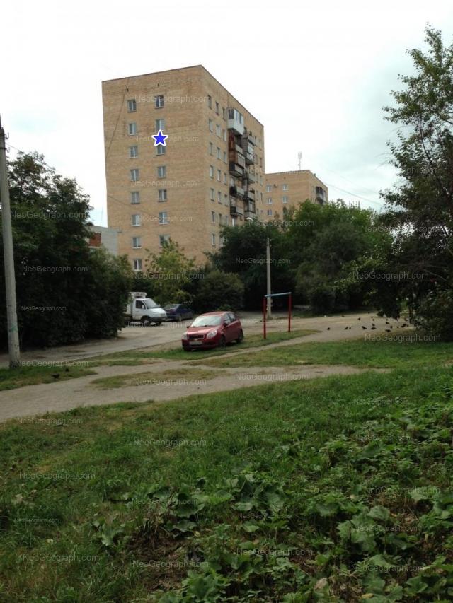 Адрес(а) на фотографии: улица Титова, 22, 26, Екатеринбург