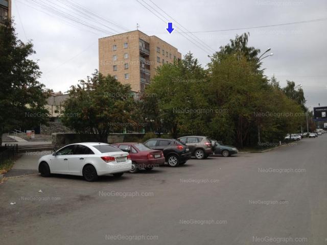 Адрес(а) на фотографии: улица Титова, 22, 24, 26, Екатеринбург