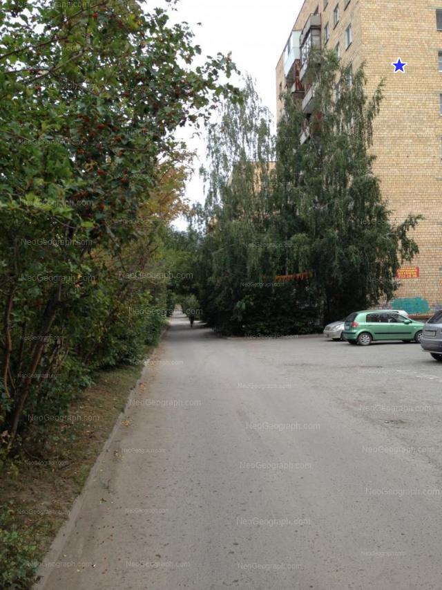 Адрес(а) на фотографии: улица Титова, 22, Екатеринбург