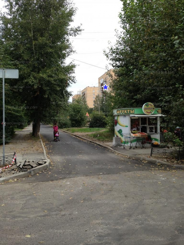 Адрес(а) на фотографии: улица Титова, 18, 22, Екатеринбург