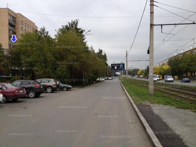 Адрес(а) на фотографии: улица Титова, 13, 22, 24, Екатеринбург