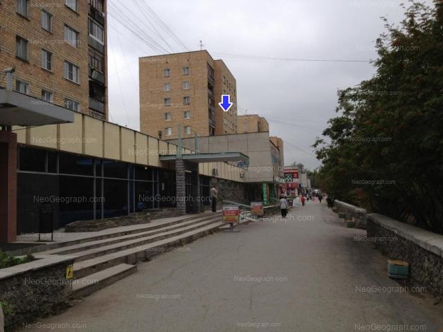 Адрес(а) на фотографии: улица Титова, 24, 26, Екатеринбург