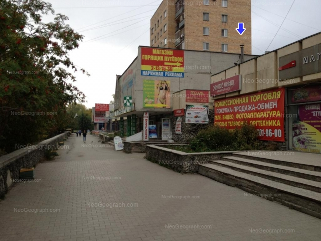 Адрес(а) на фотографии: улица Титова, 24, Екатеринбург