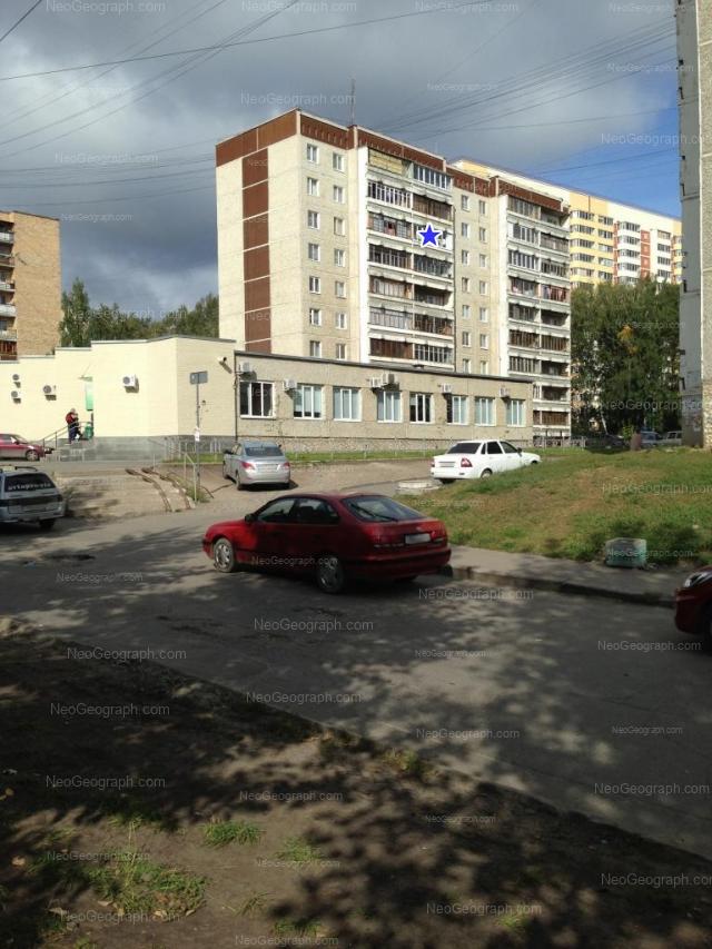 Address(es) on photo: Bratskaya street, 10а, Yekaterinburg