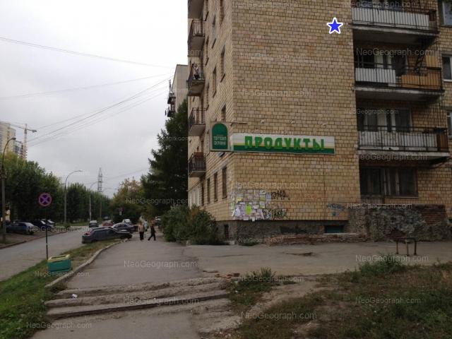 Адрес(а) на фотографии: Братская улица, 12, Екатеринбург