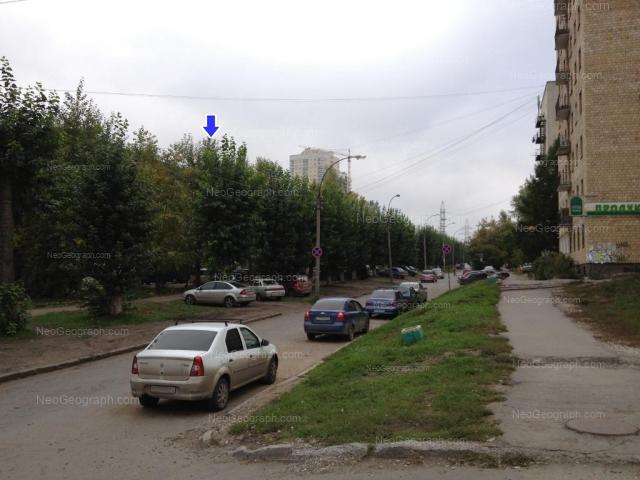Адрес(а) на фотографии: Братская улица, 11, Екатеринбург