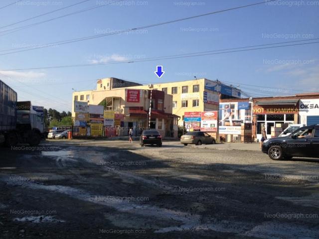 Адрес(а) на фотографии: улица Академика Вонсовского, 1а, Екатеринбург