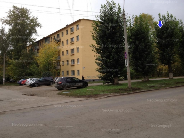 Адрес(а) на фотографии: Братская улица, 13, 17, Екатеринбург