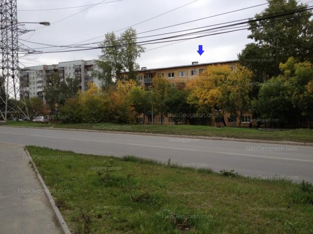 Адрес(а) на фотографии: Братская улица, 18, 23, Екатеринбург