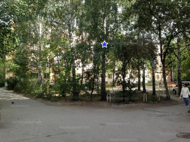 Address(es) on photo: Agronomicheskaya street, 22, Yekaterinburg