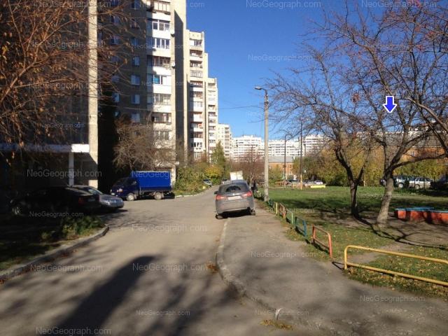 Адрес(а) на фотографии: улица Уральских Рабочих, 55Б, Екатеринбург