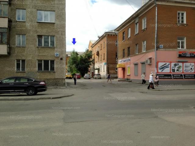 Адрес(а) на фотографии: улица Уральских Рабочих, 51, 55, 55А, 55Б, Екатеринбург
